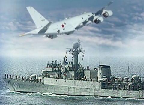 韓国国防省、23日に「海上自衛隊の哨戒機が韓国艦艇に対する『近接飛行』を行った」と発表