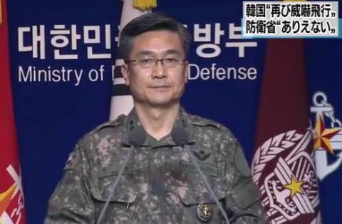韓国軍「海上自衛隊の哨戒機による威嚇飛行、韓国軍駆逐艦は無線で20回に渡って警告したものの応答がなかった。日本の哨戒機がわざと射撃管制用レーダーを照射させようと接近したのではないか」