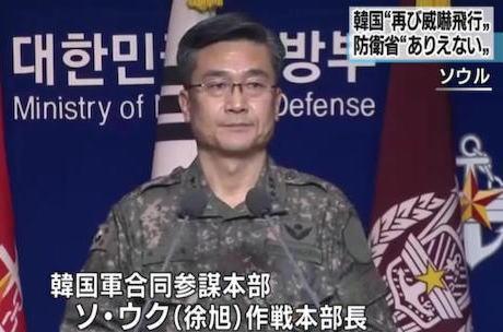 韓国国防部が発表した「自衛隊機の低空飛行」、公式発表文には「再びこのような行為が繰り返される場合、自衛権的措置を含め強力に対応する」という文言→ 最終的な発表文で「自衛権的措置」という文言を外す