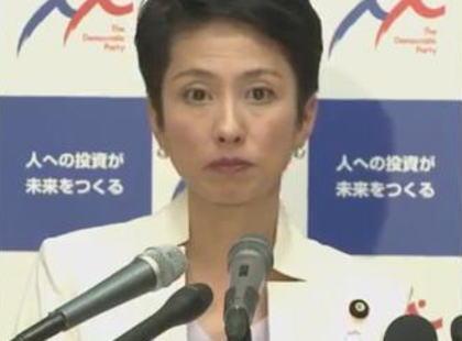 立憲民主党の蓮舫副代表(51)「これは、ない」 … 大坂なおみ(21)のアニメキャラクターの肌の色騒動を受け日清食品を批判