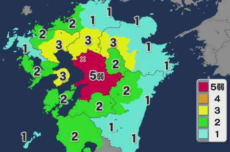 熊本県で26日午後2時16分ごろ震度5弱の地震、津波の心配無し … 震源の深さは10km、地震の規模を示すマグニチュードは4.4と推定