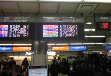 JR主要駅の構内放送を原則日本語・英語・中国語・韓国語の4か国語に … 災害時における列車運行情報を外国人に円滑に提供するのが目的