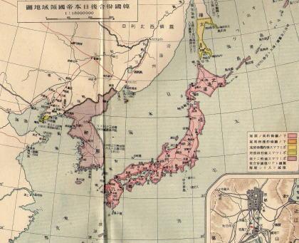 琉球新報「徴用工の損害賠償問題やレーダー照射事件などで日韓関係が冷え込んでいる。安倍首相は『過去の歴史に真っ正面から向き合わなければならない』というが、日本は植民地支配で誇りを傷つけられた韓国の人達に向き合っているだろうか」