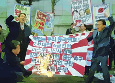 韓国政府機関「外国人の80%以上が韓国を肯定的に評価している」 BBC調査「人類の63%は韓国に良い印象ナシ」