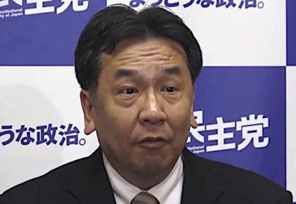 立憲民主党・枝野幸男代表、辻元清美国対委員長の外国人献金受領について「何の問題もない」と責任を否定 … 「勝手に振り込まれたら防ぎようがないし説明責任も果たしている」