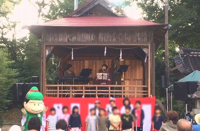 20180922わしま神楽舞台にて