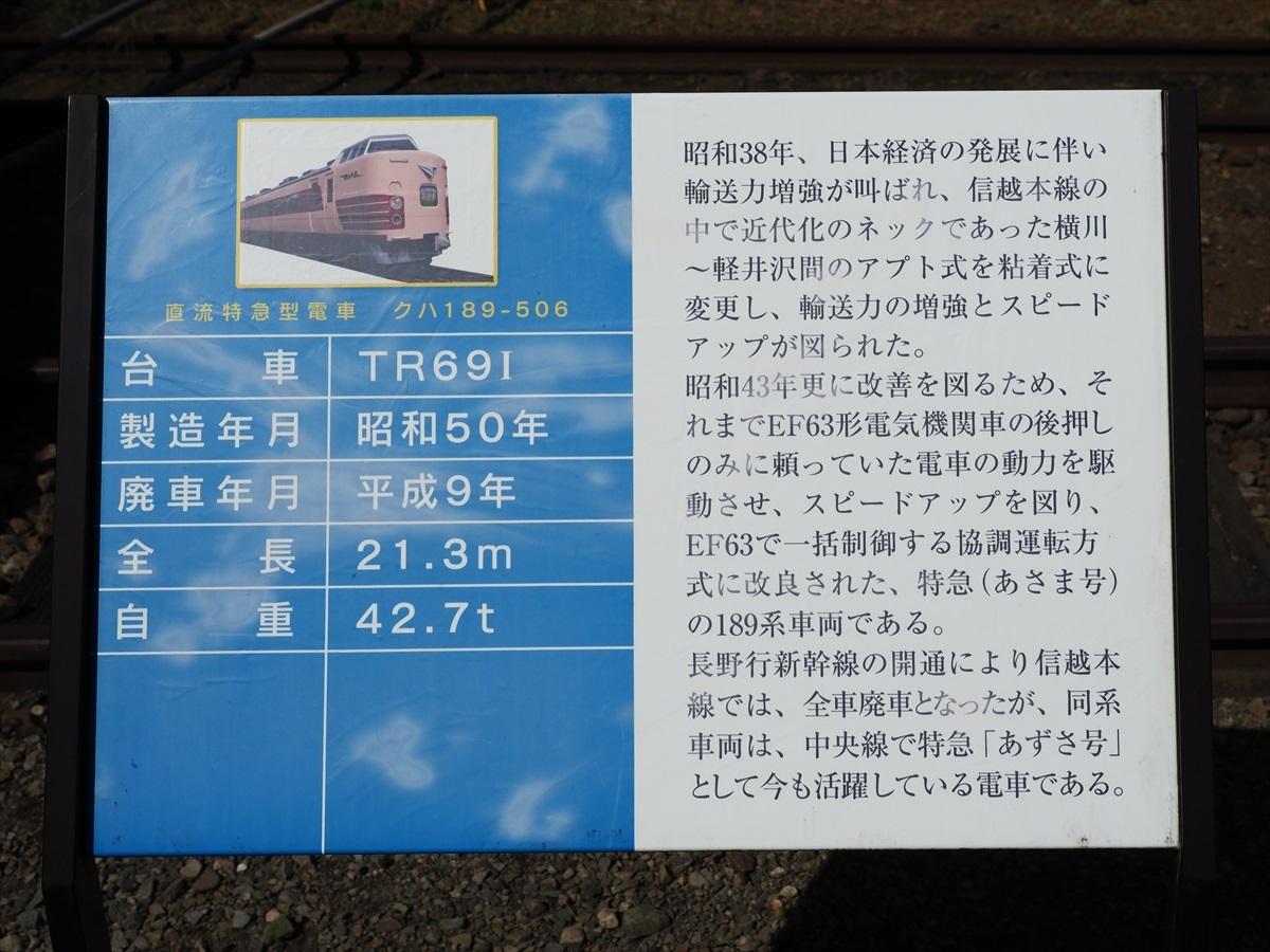 P9090270TR_R2017.jpg