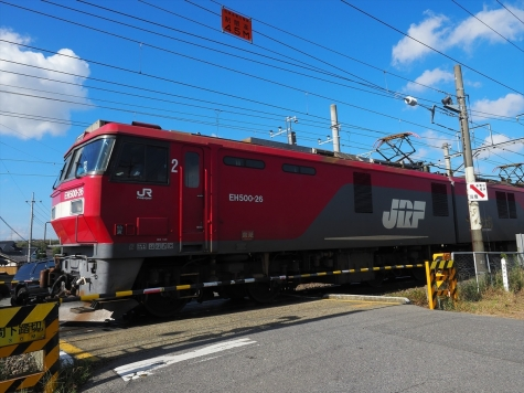 JR貨物 EH500-26 電気機関車