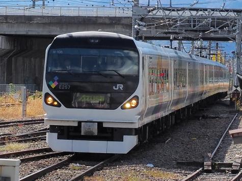 JR東日本 E257系 特急あずさ 3号【信濃大町駅】