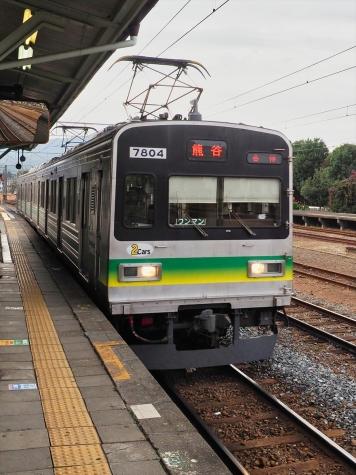 秩父鉄道 7800系 電車【寄居駅】