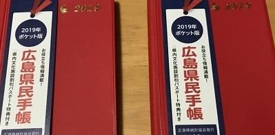 20181107g.jpg
