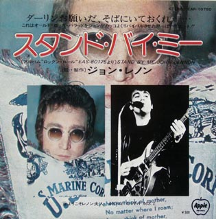 """ON AIR#4241 """"Stand By Me - John Lennon"""""""