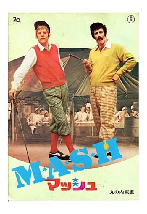 "ON AIR#4162 ""MASH(1970)"""