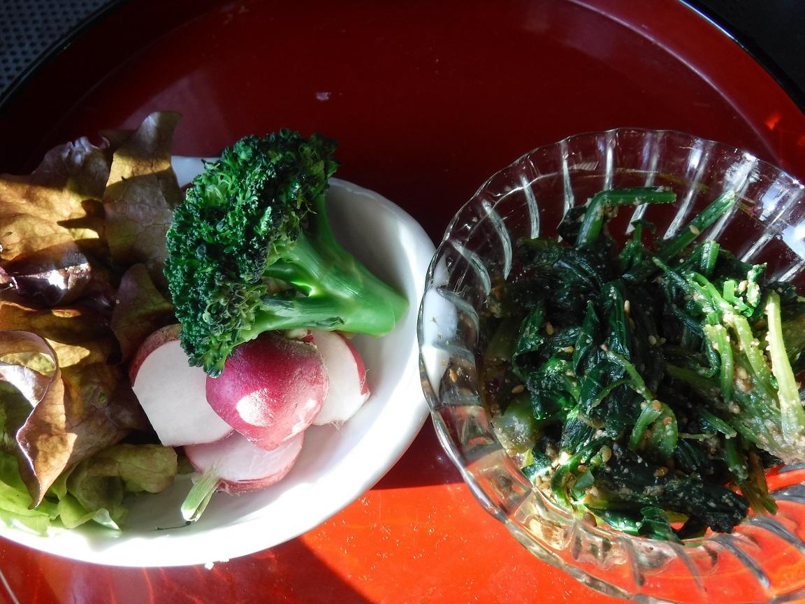 ブログ 野菜料理.jpg