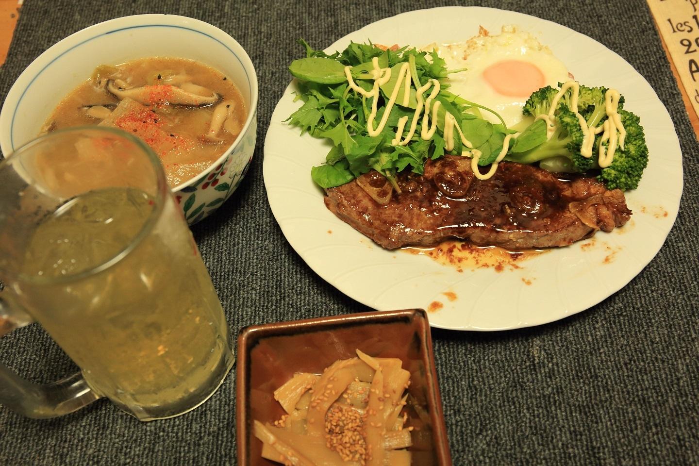 ブログ 夕食 ステーキ.jpg