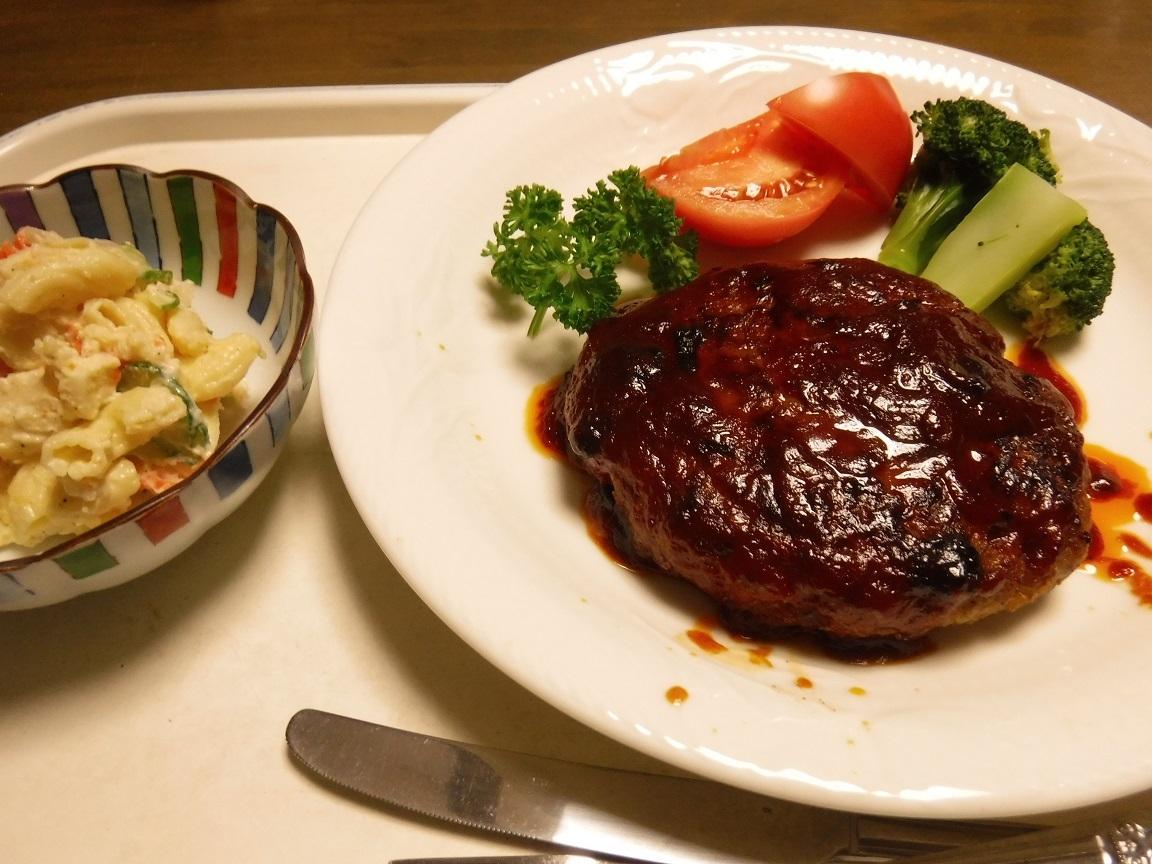 ブログ 夕食 ハンバーグ.jpg