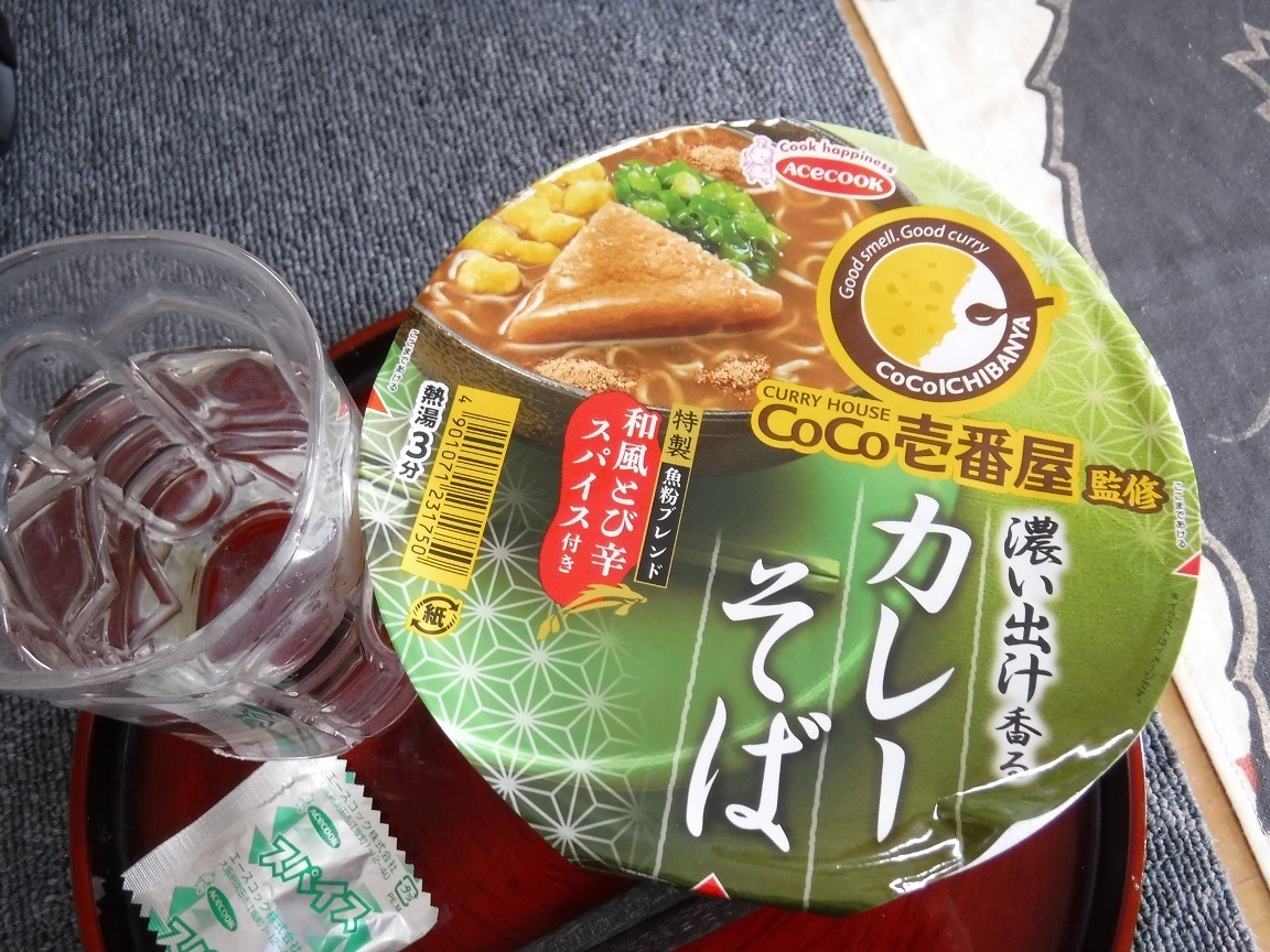 ブログ ランチ カップ麺 そば.jpg