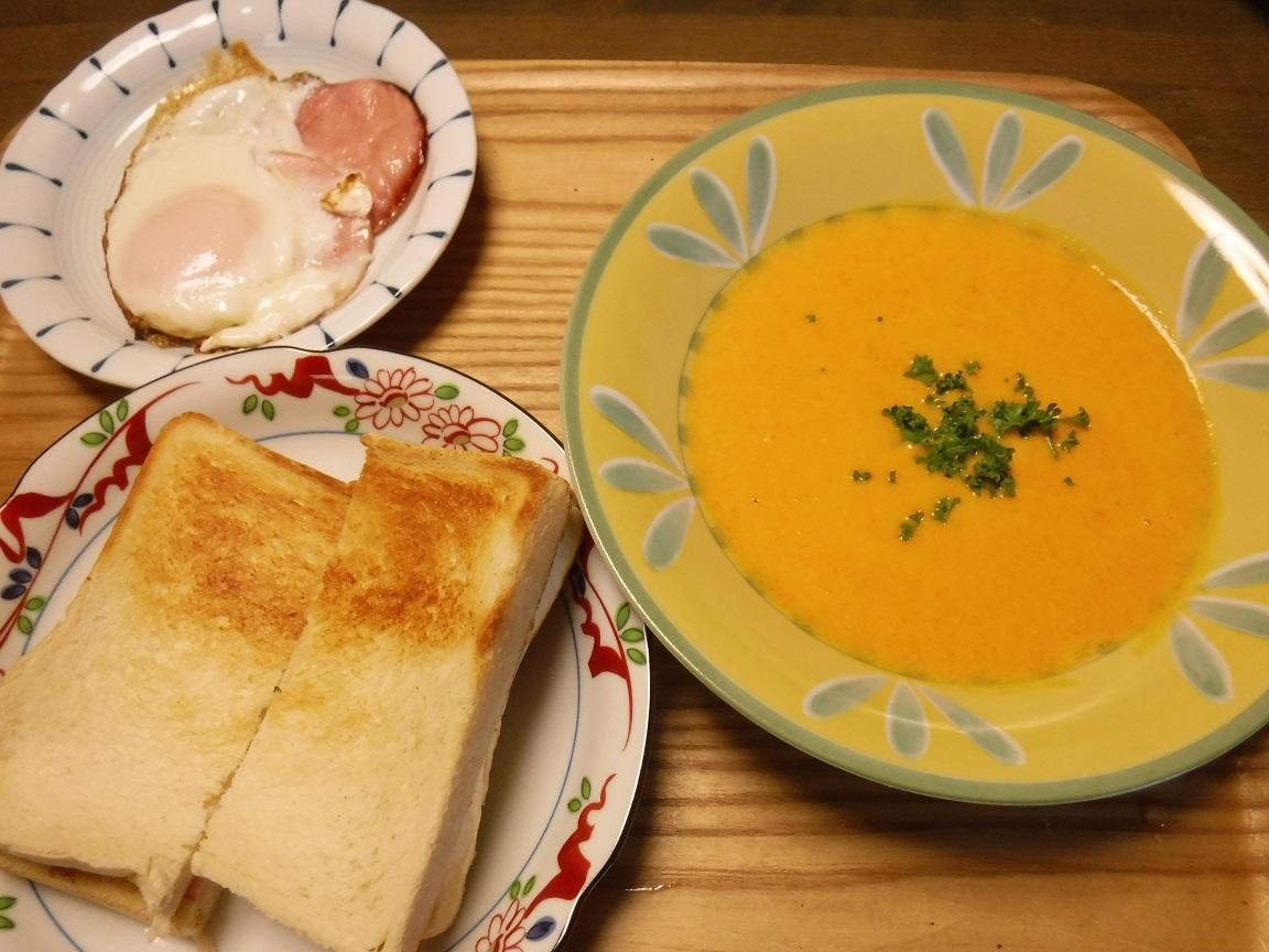 ブログ ニンジンのポタージュとトーストサンド 朝.jpg