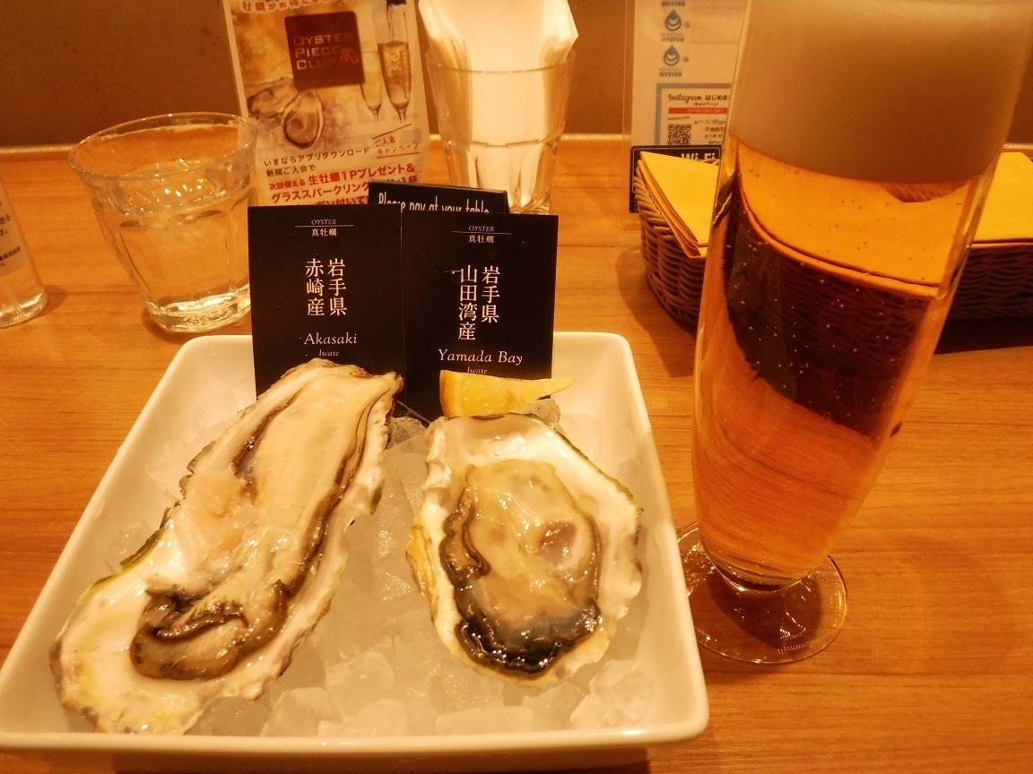 ランチ 生ガキとビール.jpg