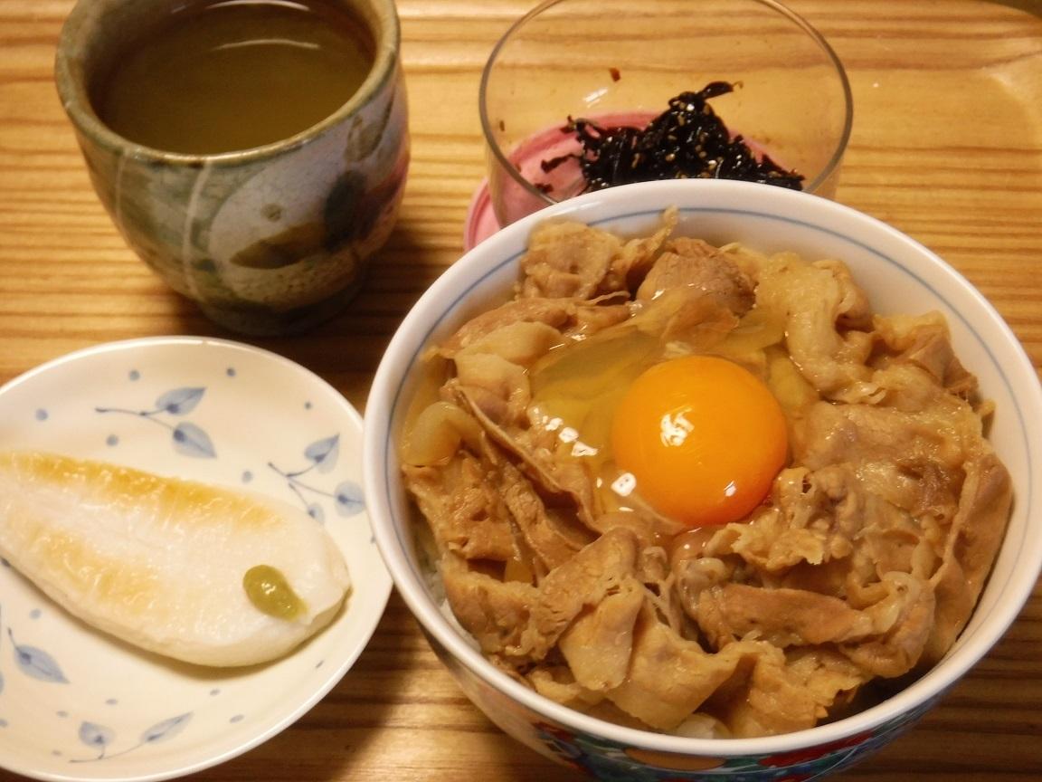 ブログ ランチ 豚丼.jpg