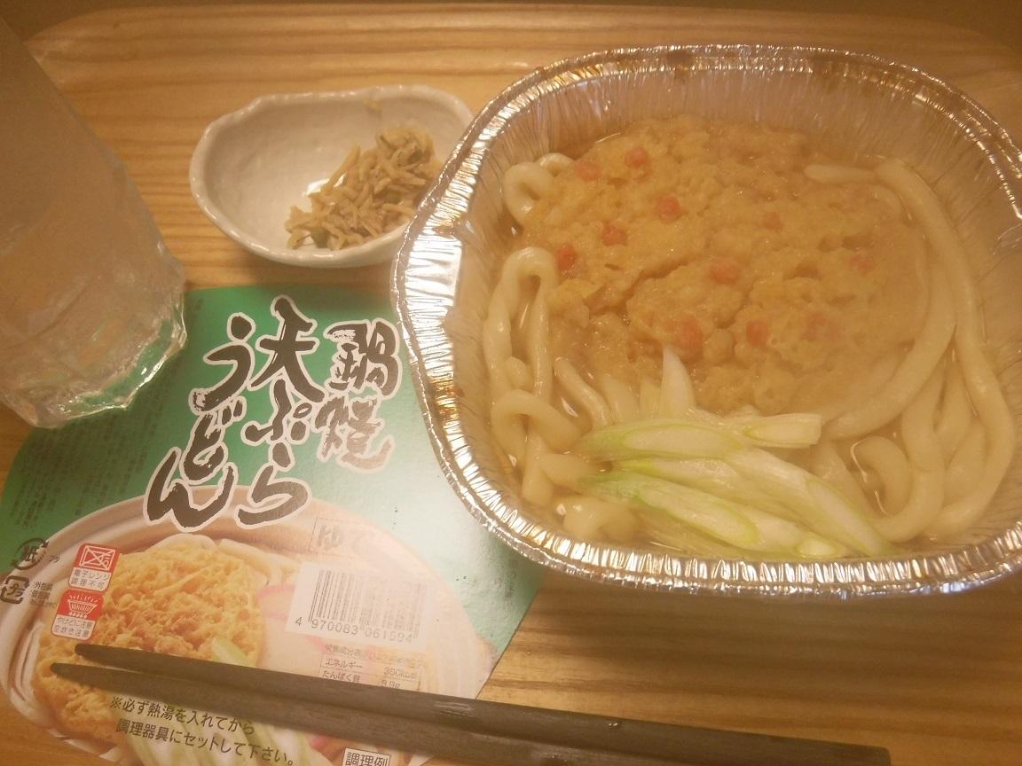 ブログ インスタントの鍋焼きうどん.jpg