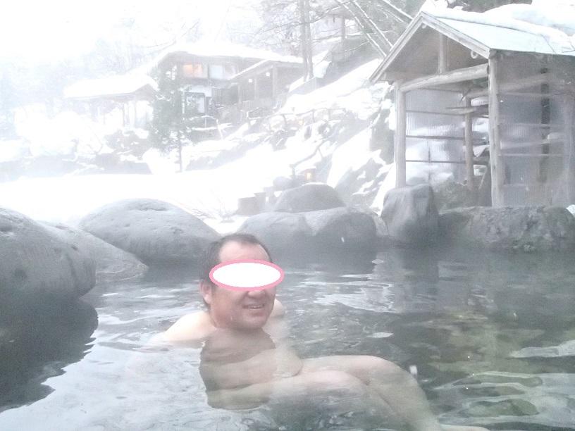 秋田 鷹の湯の露天.jpg