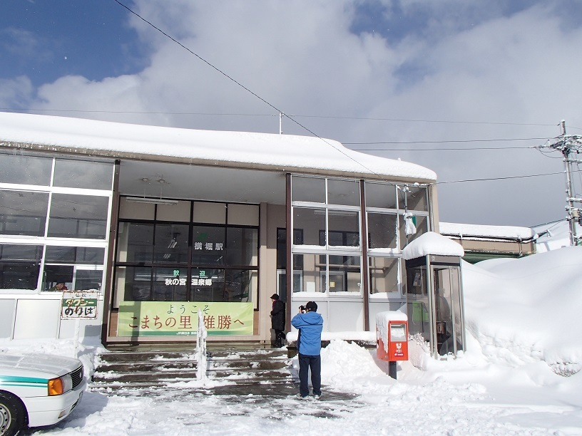 秋田 横堀駅.jpg