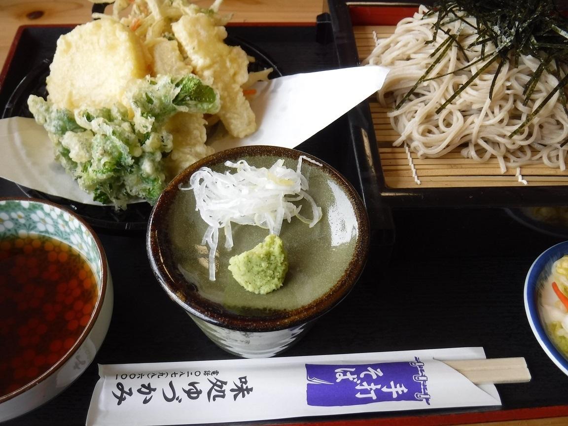 ブログ 天ざる蕎麦.jpg