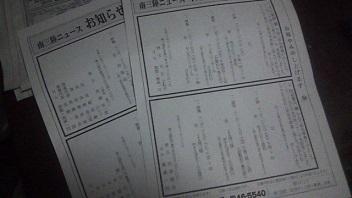 181226_063835.jpg