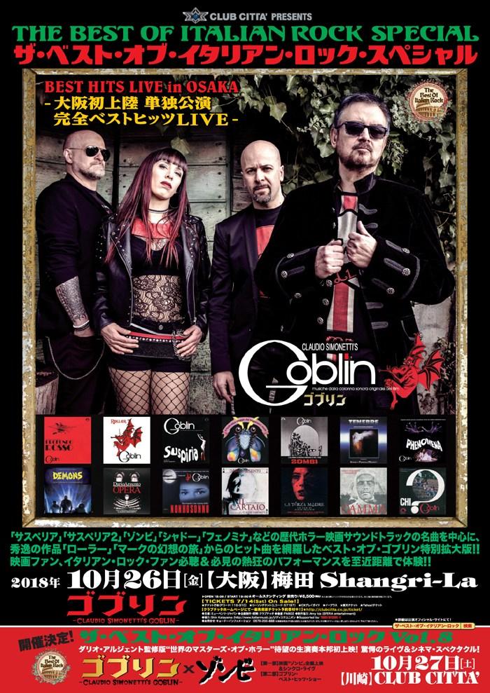 Osaka-Poster-2M.jpg
