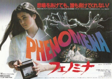 phenooomuna.jpg