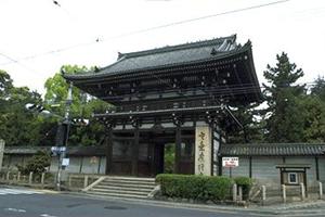 広隆寺三門