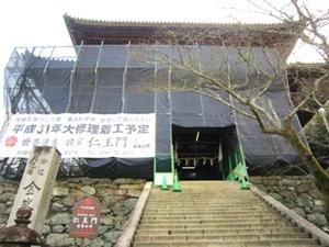修理中の仁王門