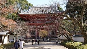 醍醐寺三門