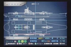 巨大航空戦艦
