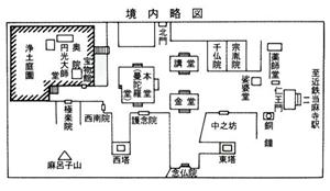 當麻寺境内略図