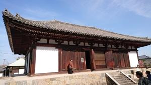 當麻寺講堂
