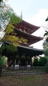 當麻寺東塔