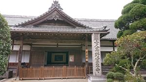 室生寺慶雲殿