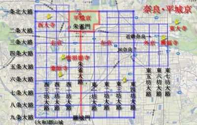 現在の地図と重ねた平城京