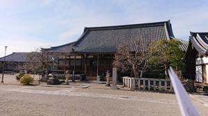 西大寺愛染堂