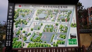 西大寺境内図