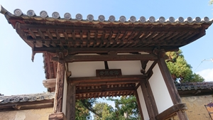 海龍王寺門