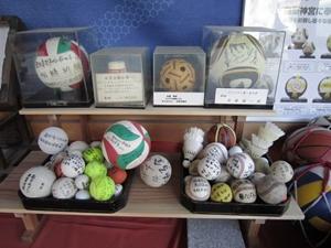 奉納された球々