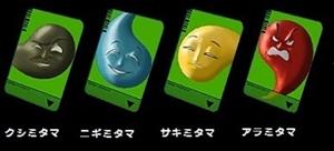 メガテンシリーズの四魂