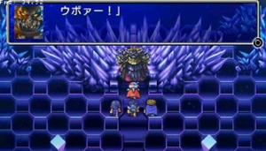 PSP版ウボァー