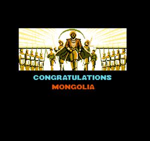 モンゴル勝利