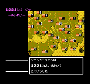 モンゴル帝国勝利エンド