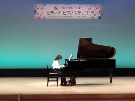 ピティナピアノステップ世羅2