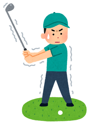 sports_golf_yips_2019010508402423c.png